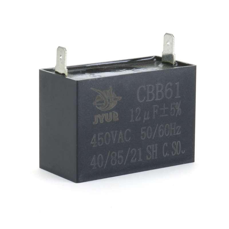 Kondensator rozruchowy 12uF 450V AC